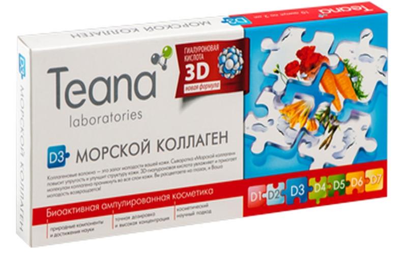 Collagen tươi Teana D3 Nga