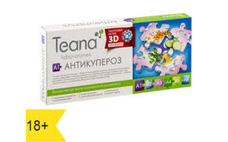 teana a1