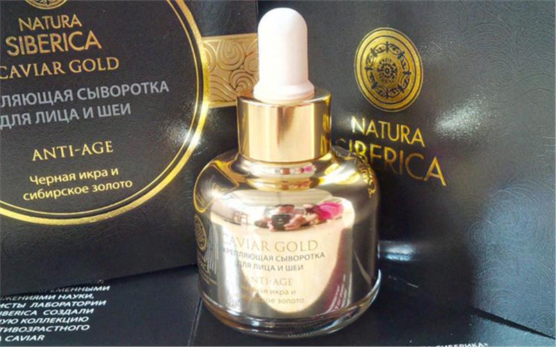 Huyết thanh Natura Siberica Caviar Gold